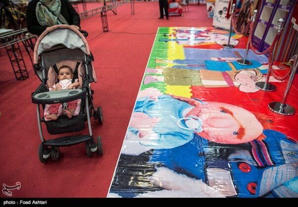Exhibition of Islamic-Iranian Stationery Underway in Tehran 10