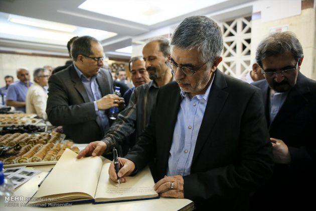 """مراسم تأبين وزير الخارجية الايراني الاسبق """"ابراهيم يزدي""""11"""