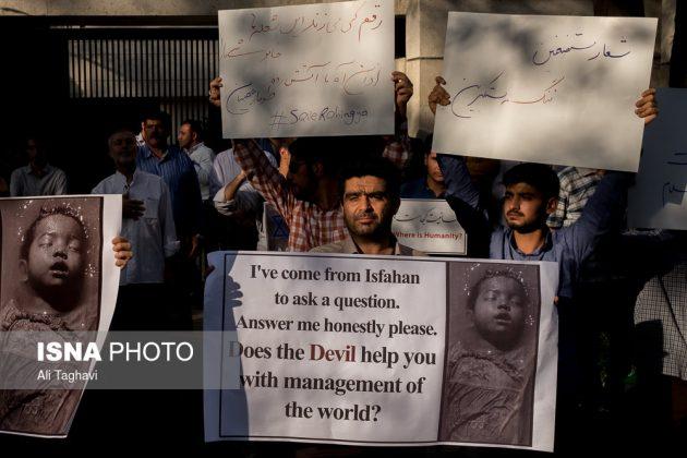 جامعيون يعتصمون امام مكتب الامم المتحدة بطهران11