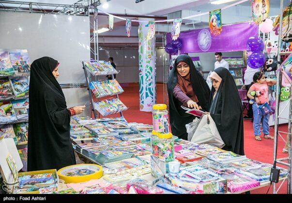 Exhibition of Islamic-Iranian Stationery Underway in Tehran 11