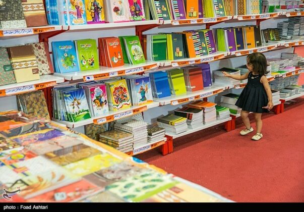 Exhibition of Islamic-Iranian Stationery Underway in Tehran 12