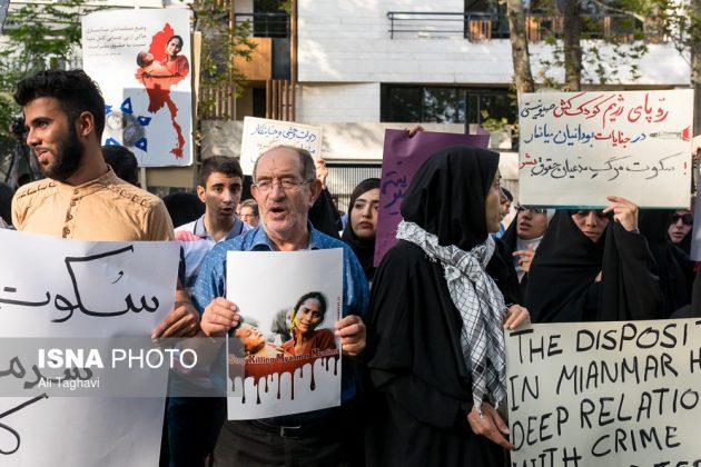 جامعيون يعتصمون امام مكتب الامم المتحدة بطهران13