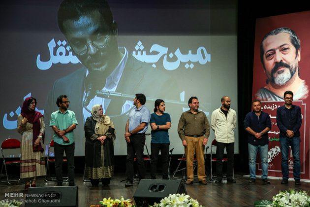 ايران .. مهرجان سينما الرسوم المتحركة 13