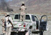 ايران تعتقل 130 شخصا اثناء محاولتهم التسلل الى ارضيها