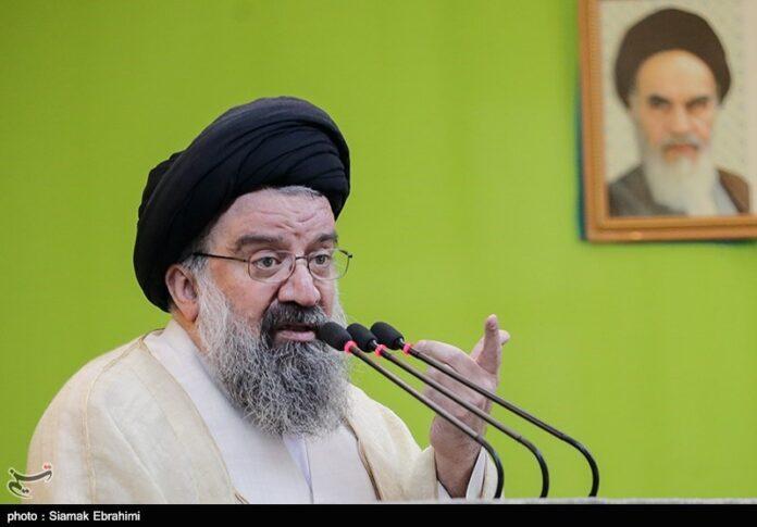 Ayatollah Ahmad Khatami