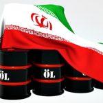 ارتفاع برميل الخام الايراني الخفيف الى 51 دولارا