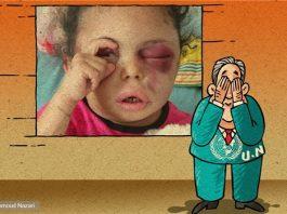 كاريكاتير.. كيف ينظر المجتمع الدولي الى اوضاع اليمن
