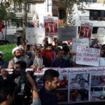 Iranian Students Hold Protest Rally to Condemn Myanmar Genocide