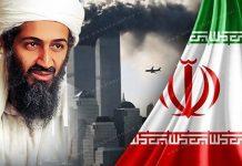 ايران واحداث 11 سبتمبر.. فيلم هوليودي جديد على شاشة العربية قريبا!