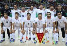 المنتخب الايراني لكرة الصالات يهزم الاردن بسباعية