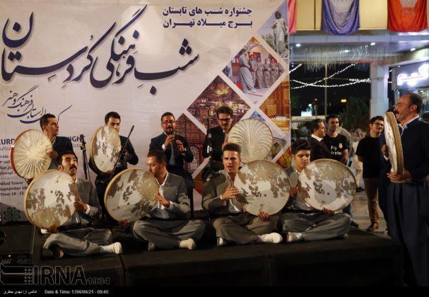 """طهران تستضيف """"امسية كردستان"""" الثقافية 14"""