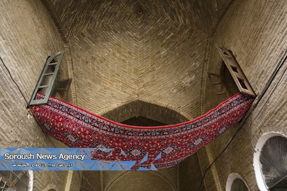 Red Region Project: Carpets Show Chaos in Mideast14