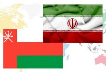 إيران وسلطنة عمان