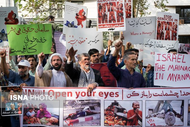 جامعيون يعتصمون امام مكتب الامم المتحدة بطهران16