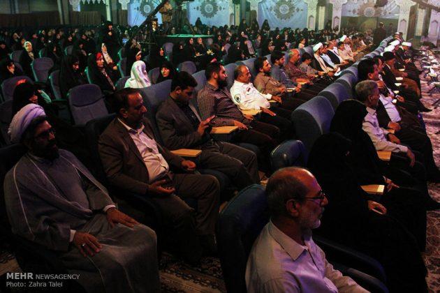 إفتتاح مسابقات قرآنية خاصة للنساء الايرانيات16