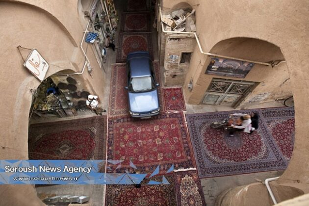 Red Region Project: Carpets Show Chaos in Mideast17