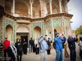 Iran Has Long Way to Go to Become Top Tourist Destination