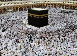 أمير منطقة مكة المكرمة.. «الحجاج الإيرانيين هم أخوة لنا في الإسلام »