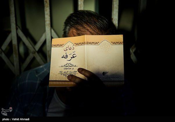 مراسم دعاء يوم عرفة في طهران 18