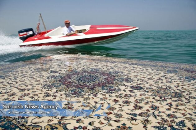 Red Region Project: Carpets Show Chaos in Mideast18