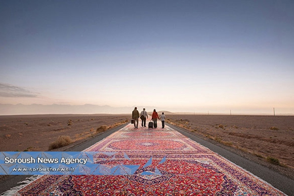 Red Region Project: Carpets Show Chaos in Mideast19