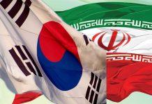 بنوك ايرانية توقع عقدا مع بنك اكزيم الكوري الجنوبي