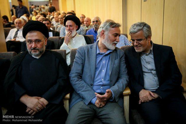"""مراسم تأبين وزير الخارجية الايراني الاسبق """"ابراهيم يزدي""""2"""