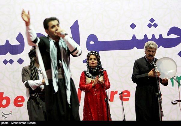 جرجان الايرانية تحتضن2 مهرجان القوميات