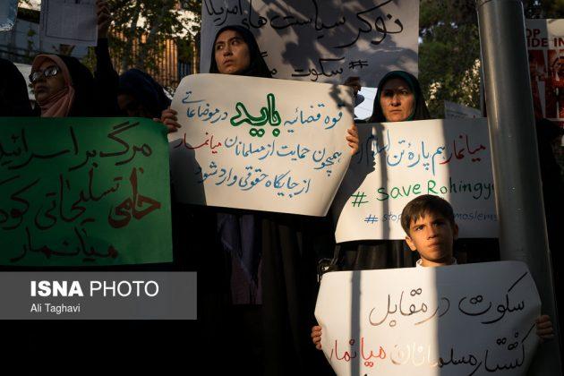 جامعيون يعتصمون امام مكتب الامم المتحدة بطهران2