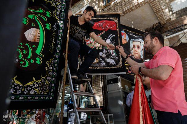 ايران تستعد لإستقبال شهر محرم الحرام2