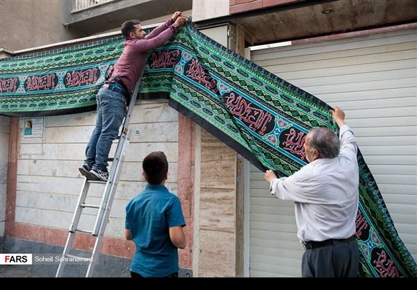 طهران تلبس ثوب الحزن بمناسبة عاشوراء 2