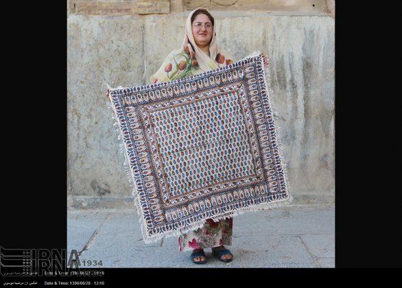 اصفهان مدینة الصناعات اليدوية 2
