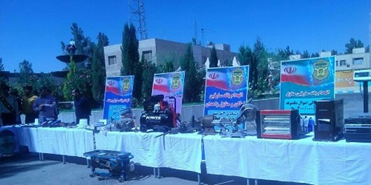 ايران .. القضاء على 3 عصابات لتهريب المخدرات 2