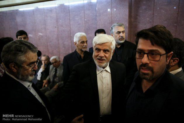 """مراسم تأبين وزير الخارجية الايراني الاسبق """"ابراهيم يزدي""""23"""