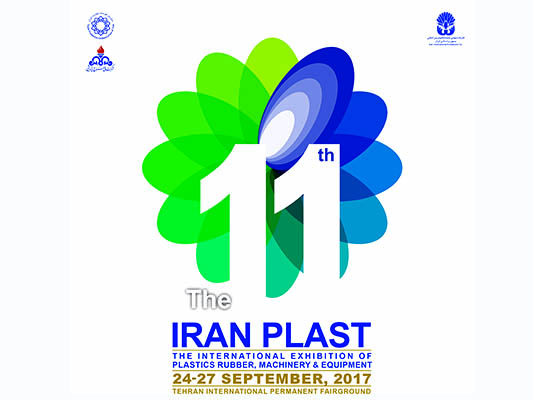 Over 1,000 Firms Attending IranPlast Int'l Exhibition