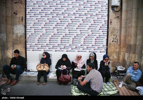 مراسم دعاء يوم عرفة في طهران 26