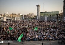 طهران .. إحتفال عيد الغدير 28