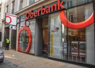 """""""اوبر"""" النمساوي أول بنك أوروبي يموّل مشروعات جديدة في إيران"""