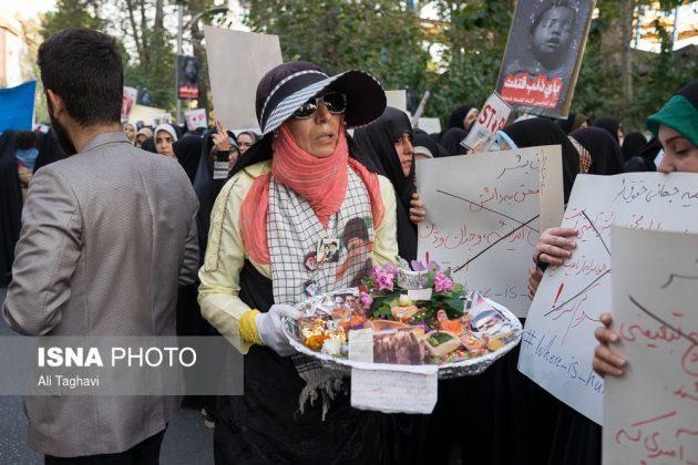 جامعيون يعتصمون امام مكتب الامم المتحدة بطهران3