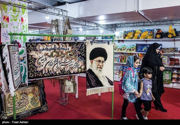 Exhibition of Islamic-Iranian Stationery Underway in Tehran 3