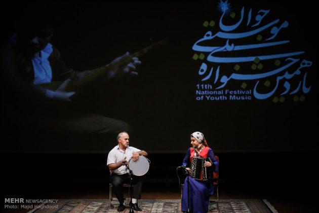 طهران .. المهرجان الوطني لموسيقى الشباب 4