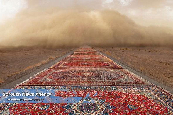 Red Region Project: Carpets Show Chaos in Mideast4