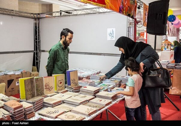 Exhibition of Islamic-Iranian Stationery Underway in Tehran 4