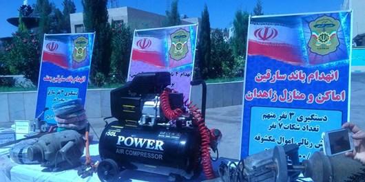 ايران .. القضاء على 3 عصابات لتهريب المخدرات 4