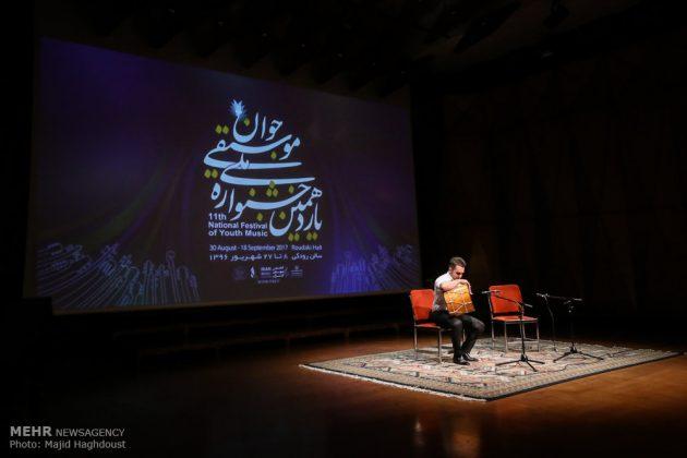 طهران .. المهرجان الوطني لموسيقى الشباب 5