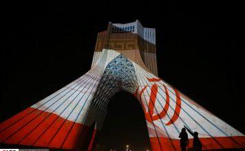 """طهران .. عزف سمفونية """"عنقاء السلام"""" في نصب الحرية 5"""