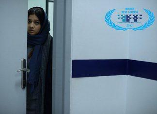 ايرانية تفوز بجائزة أفضل ممثلة في ايطاليا