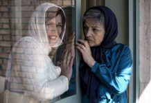 الفيلم الإيراني«الأخت»