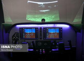 Iran Joins Countries Having Flight Simulator Technology