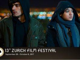 """عرض فيلم """"الإختفاء"""" الإیراني في مهرجان زیوریخ"""